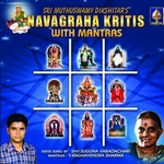 navagraha kritis with mantras