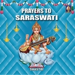 prayers to saraswathi