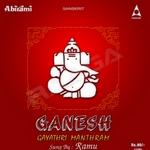 ganesh gayathri manthram