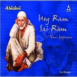 Hey Ram Sai Ram (Bhajan)