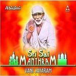 Sai Manthram (Bhajan)