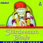 Shirdeesam Bhaje
