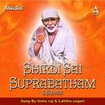 Shirdi Sai Suprabatham