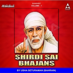 shirdi sai vol - 1 (bhajan)