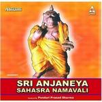 Sri Anjaneya Sahasra Namavali