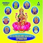 sri asthalakshmi kavasam and suprabatham