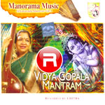 Vidya Gopala Mantram