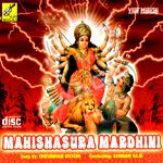mahishasura mardhini - trivendrum sisters