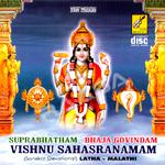 Bhaja Govindam - Trivendrum Sisters