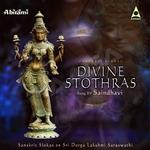 divine stothras - saindhavi