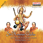 sri hanuma chalisa and othe...
