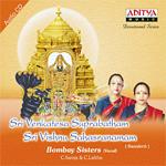 Sri Venkatesa Suprabatham & Sri Vishnu Sahasranamam