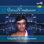 guru vandhanam - vol 2 (bha...