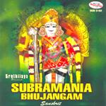 Subramania Bhujangam