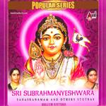Sri Subrahmanyeshwara