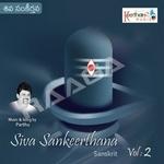 siva sankeerthana - vol 2