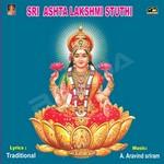 sri ashta lakshmi sthuthi
