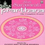 Prarthana Shri Saraswati