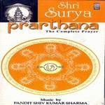 Prarthana Shri Surya