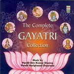 the complete gayatri collec...
