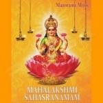 Mahalakshmi Sahasranamam