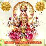 Happy Akshaya Thritiya