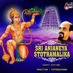 Sri Anjaneya Stotramalika