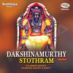Dakshinamurthy Stothram