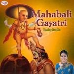 Mahabali Gayatri