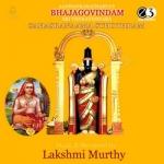 Bhajagovindam, Sri Venkateswara Sahasranaama Sthothram