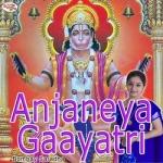 Anjaneya Gaayatri Mantra