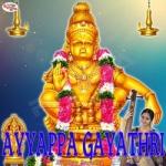 Ayyappa Gayathri Mantra