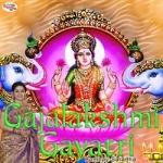 gajalakshmi gayatri mantra