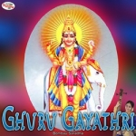 ghuru gayathri mantra