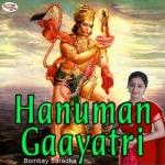 Hanuman Gaayatri Mantra