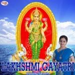 lakhshmi gayatri mantra