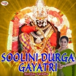 soolini gayatri mantra