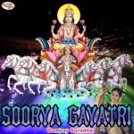 Soorya Gayatri Mantra
