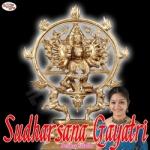sudharsana gayatri mantra