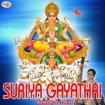 Suriya Gayathri Mantra