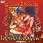 Vasthu Gaayatri Mantra