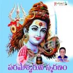 Parameshwaruni Smaranam