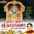 Sri Krishnan