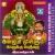 Irumudiyodu Thiruvadi