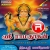 Aananda Rama Dyanam