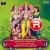 Shri Ramavatharam
