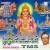 Thirumanakkolam