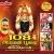 108 Namavali