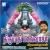 Thiruppathi Malaikku