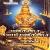 Sivan Thirumagane